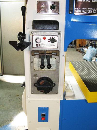 fuho-f-350-03